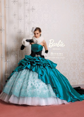 BB-0098BlueGreen.JPG